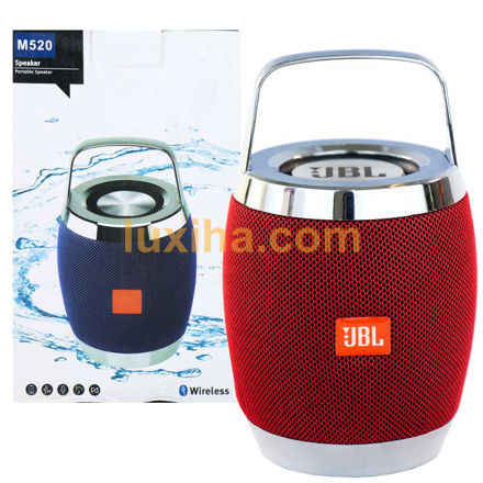 JBL Charge ۲+ Portable Bluetooth Speake luxiha