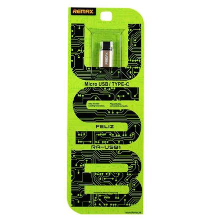 Micro USB  to Remax RA-USB1 FELIZ TYPE-C luxiha