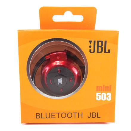 هدفون بلوتوث مموری خور JBL 503 Mini