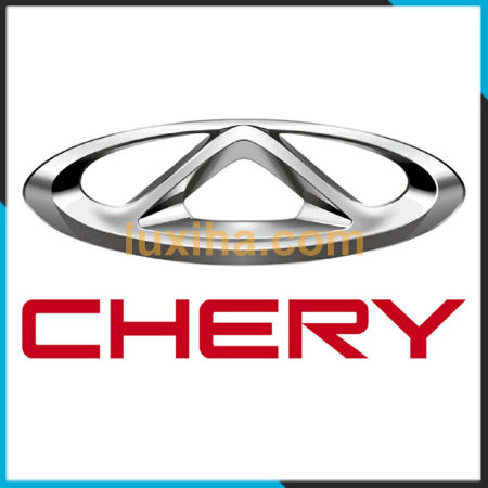 Picture for category Chery