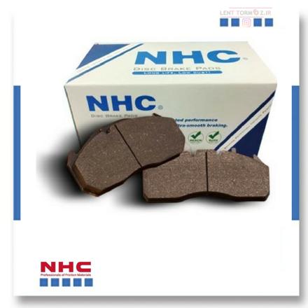 NHC brand front wheel brake pads jac s5
