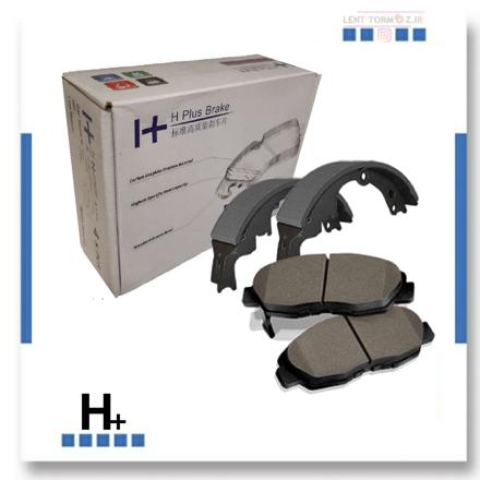 Chery Tiggo 5 H Plus Plus Front Wheel Brake Pads