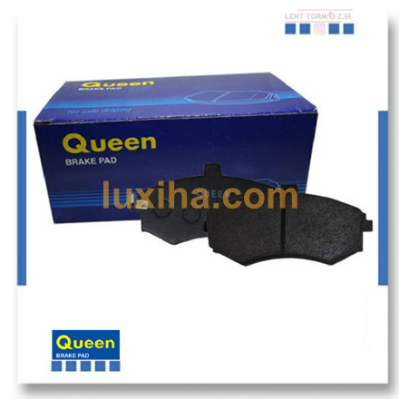 Front wheel brake pads for Peugeot 206 RC QUEEN brand