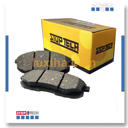 Picture of Lifan X60 front wheel brake pads