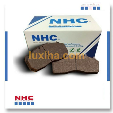 Picture of 2013 Honda Civic Front Wheel Brake Pads