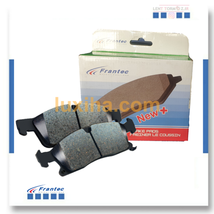 Front wheel brake pads for Peugeot 206 Type 5 and 6, model 93, down (FRANTEC) brand