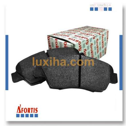 Rear wheel brake pads Geely X7 Chassis type A brand afortis