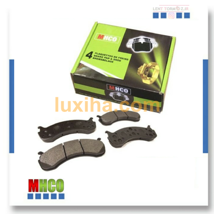 Rear wheel brake pads Geely X7 Chassis type A brand mhco