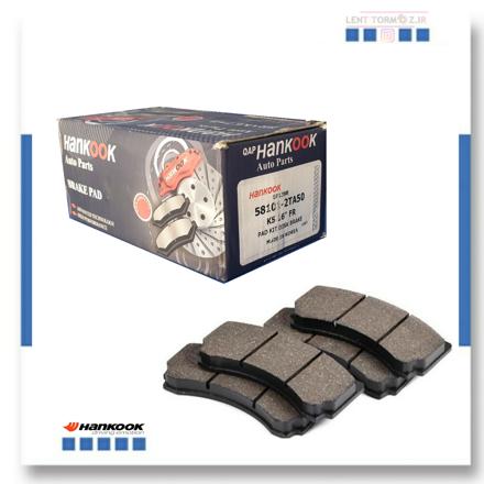 Rear wheel brake pads Jac S5 manual gear brand hankook