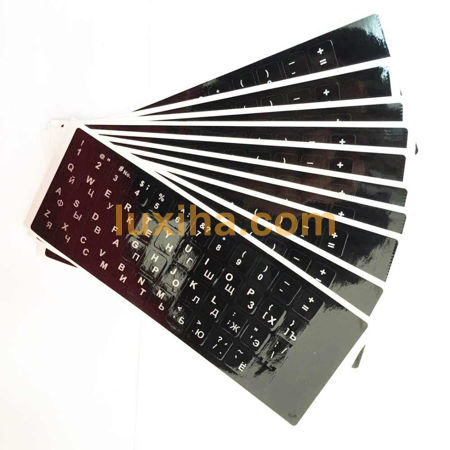 Picture for category Keyboard cover and label