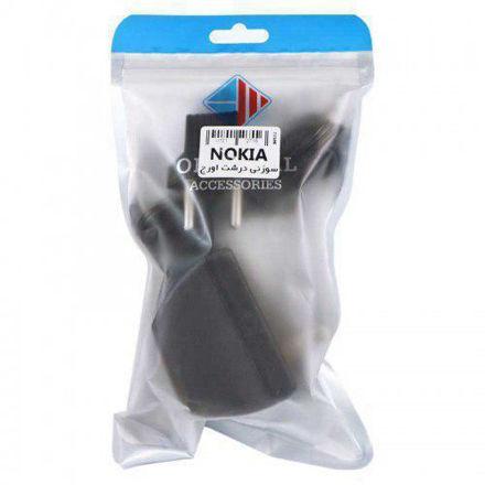 Nokia Thin Pin Otiginal Charger luxiha