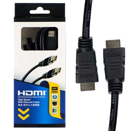 کابل HDMI 1.5m پک دار