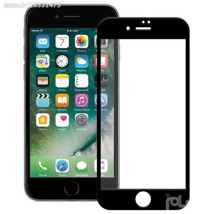 GLASS IPHON 8PLUS BLACK luxiha