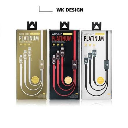 کابل سه کاره WK WDC-010 Platinum