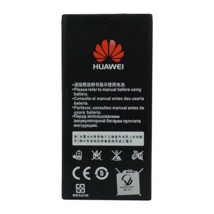باتری گوشی موبایل هواوی HOCO مدل 3C LITE