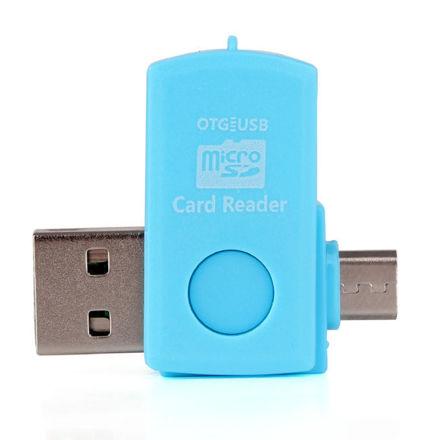 رمریدر اسمارت USB لوکسیها