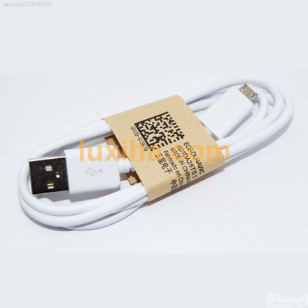 CHARGER CABLE  SAMSUNG S3/S4 luxiha