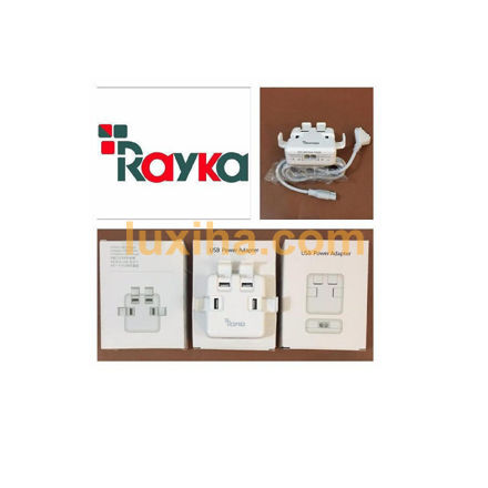 RAYKA 4 port usb charger 20 WATT luxiha