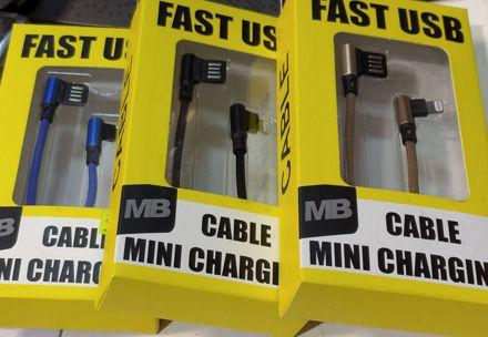 کابل شارژ کوتاه ایفون فست شارژ برند MB