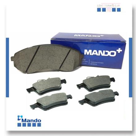 Mando MVM 110 luxury front wheel brake pads