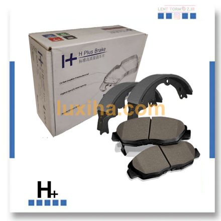 Picture of Great Wall Volks C30 front wheel brake pads