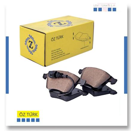 Ozturk MG 550 front wheel brake pads