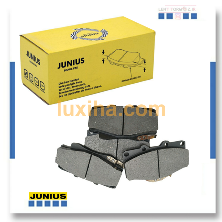Picture of Geely X7 Type B front wheel brake pads, Junius brand
