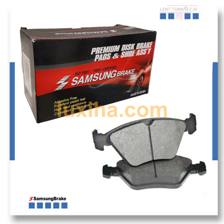 Picture of Old Nissan X-Trail front wheel brake pads, model 2008 to 2014