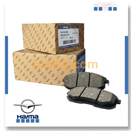Picture of Haima S5 front wheel brake pads