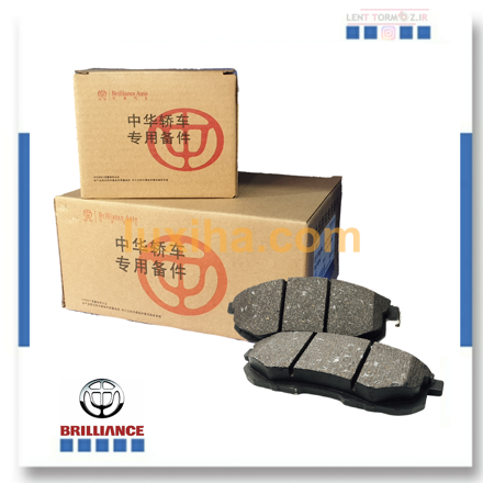 Brilliance v5 front wheel brake pads of the company brand