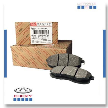 Chery Arrizo 5 front COMPANY BRAND front wheel brake pads