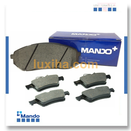 Kia Sportage rear wheel brake pads, model 2007 to 2010, MANDO brand