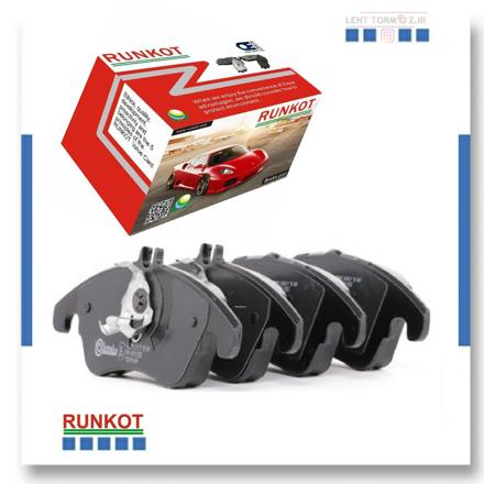 Picture of Mitsubishi Van Caspian rear wheel brake pads